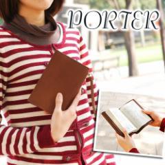 吉田カバン ポーター PORTER!ブックカバー 【PORTER LUMBER/ポーターランバー】 301-04036