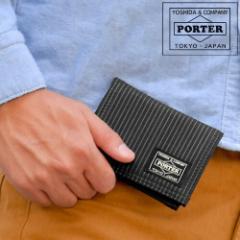 【ゆうパケット可能】ポーター/PORTER/パスケース/DRAWING/ドローイング/メンズ/プレゼント/ギフト/ICカードや定期券もOK/650-08771