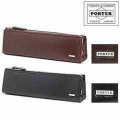 送料無料/ポーター/PORTER/ペンケース/PORTER SHEEN/ポーターシーン/110-02975/メンズ ポイント10倍/P10倍/人気/ギフト/ラッピング無料