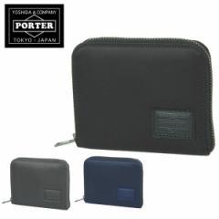 送料無料/吉田カバン/ポーター/PORTER/カードケース/コインケース/EDIT/エディット/528-09892/メンズ