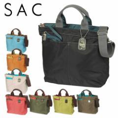 サック/SAC/2way/トートバッグ/ショルダーバッグ/Happy&Sac/ハッピー&サック/licorice2/h1230/レディース