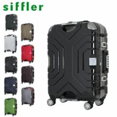 送料無料/スーツケース/キャリーケース/ハード/シフレ/Siffler/(52L)/ESCAPES/エスケープ/b5225t-58/メンズ/レディース/smbg17/