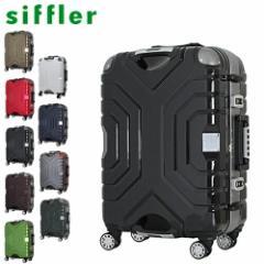 送料無料/スーツケース/キャリーケース/ハード/シフレ/Siffler/(83L)/ESCAPES/エスケープ/b5225t-67/メンズ/レディース