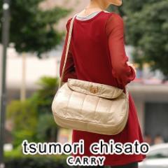 送料無料/ツモリチサト/tsumori chisato/ショルダーバッグ/中サイズ/タフタステッチ/50335/レディース /ラッピング無料/かわいい