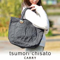 送料無料/ツモリチサト/tsumori chisato/2wayトートバッグ/ショルダーバッグ/Odenししゅうナイロン/50562/レディース A4/P10倍