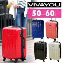 送料無料/送料無料/スーツケース/キャリー/ハード/旅行かばん/ビバユー/VIVAYOU/50〜60L/トラベラー/5301112/レディース/P10倍/旅行/出張