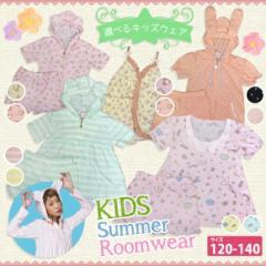 [メール便不可][KIDS]選べる5型15色★キャンディカラーの女の子用夏ルームウェア・半袖トップス&ショートパンツセット