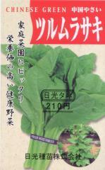 ツルムラサキ(つるむらさき)【春】 【郵送対応】