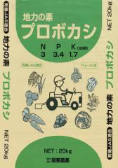関東農産 有機JAS適合 プロボカシ 20kg 【送料無料】【同梱不可】