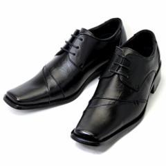 クーポン対象★あす着 ビジネスシューズ メンズ シューズ 紳士靴 PU革靴 フォーマル 結婚式 イタリアン ブラック ルミニーオ 041bk
