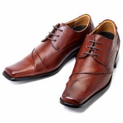 ★クーポン対象★あす着  ビジネスシューズ メンズ シューズ 紳士靴 PU革靴  結婚式 フォーマル ブラウン ルミニーオ 041br