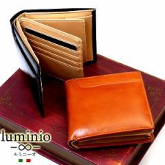 クーポン対象★[あす着]【送料無料】メンズ 財布 ルミニーオ 二つ折り財布 オイルドレザー ブラック 茶 アウトレット lufc1007s