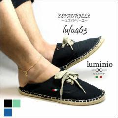 [あす着]【送料無料】ルミニーオ luminio エスパドリーユ  メンズ スリッポン バブーシュ lufo463