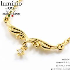 [あす着]【送料無料】ネックレス luminio ウイング モチーフ シルバー ダイヤモンド ゴールドメッキ レディース luku01025