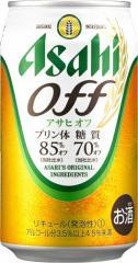【2ケース単位】【送料無料!】(北海道、沖縄、離島地域は除く。配送は佐川急便で。)アサヒオフ350ML缶(6缶パック×4入=24