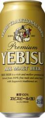 【2ケース単位】【送料無料!】(北海道、沖縄、離島は除く。配送は佐川急便で。)サッポロエビスビール500ML缶(6缶パック×4入