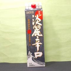 6本まで送料1本分!【清酒】(北海道、沖縄、離島地域は除く。佐川急便指定)「酒之介淡麗辛口2Lパック」