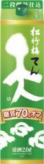 送料無料!2ケース単位(北海道、沖縄、離島地域は除く。佐川急便指定)松竹梅 天 糖質70%オフ2Lパック×12本 京都:宝酒造(株)