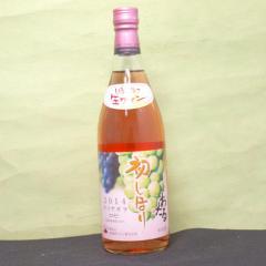 【おたるワイン】(ただし北海道、沖縄および離島地域は除きます。配送は佐川急便指定です。)2014年おたる初しぼりナイヤガラロゼ