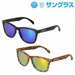 メンズ&レディース ファッションサングラス グラサン UVカット 紫外線カット SoTryAngel/ソートライエンジェル