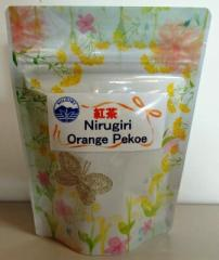 紅茶ニルギリ オレンジペコ  お試しサイズ