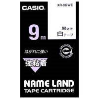 強粘着テープ XR-9GWE 白に黒文字 9mm