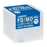 FD/MOケース 10枚入 A405J