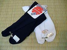 足袋用靴下【白・紺】足袋ソックス サイズ13cm〜29cm(足袋/ソックス/くつした/くつ下/通販)