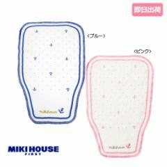 ★mikihouse★【ミキハウス(ベビー)】イカリマークの汗取りパッド 日本製/イカリマークが可愛い汗とりパッドです☆