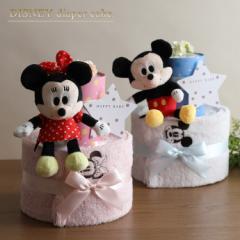 ディズニー|Disney. おむつケーキ ミッキー オムツケーキ バスタオル ミニー 名入れ ギフトセット ベビー【出産祝い 出産祝】