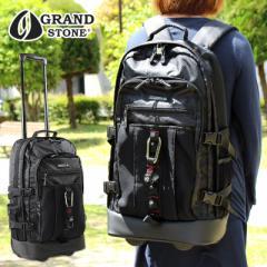 グランドストーン GRANDSTONE 多機能リュックキャリーバッグ/キャリーケース/スーツケース バランス 8792 ラッピング不可