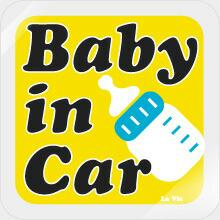 LaVie CARセーフティメッセージ cs03-02 ボトルイエロー
