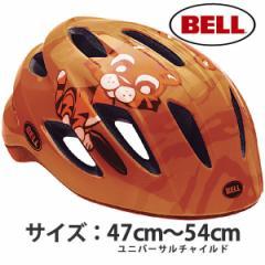 BELL(ベル) ZIPPER ジッパー オレンジタイガー