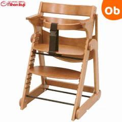 日本育児 たためる 木製スマートハイチェア3 ナチュラル