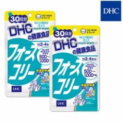 【2個セット】【メール便発送OK】DHC フォースコリー30日分(120粒)お得な2個セット【健康食品/タブレット/ダイエット】6005311