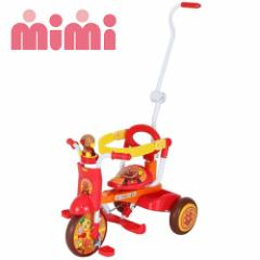 【送料無料】M&M(エムアンドエム) それいけ!アンパンマン 折りたたみ三輪車 オールインワンUP ※他商品との同梱不可|[6015882]