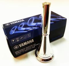 ヤマハ ホルン用マウスピース スタンダード 銀メッキ 【定形外郵便送料無料】