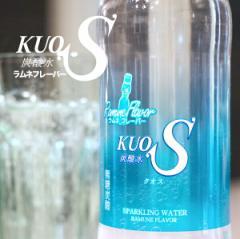 【送料無料】炭酸水 クオスフレーバー ラムネ 500ml×24本 KUOS 国産
