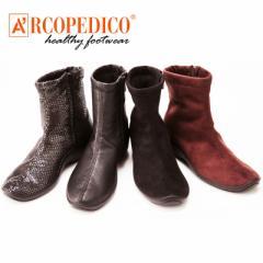 ARCOPEDICO アルコペディコ レディース Lライン L8 ショートブーツ コンフォート軽量ブーツ 外反母趾 外反予防 シューズ