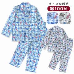 綿100% 冬 長袖キッズパジャマ ふんわり柔らかなネル起毛 ロゴチェック柄