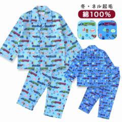 綿100% 冬 長袖キッズパジャマ ふんわり柔らかなネル起毛 働くトラック 車柄