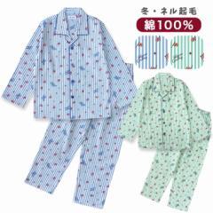 綿100% 冬 長袖キッズパジャマ ふんわり柔らかなネル起毛 国旗ストライプ柄