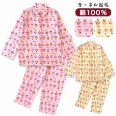 綿100% 冬 長袖キッズパジャマ ふんわり柔らかなネル起毛 かわいくデコレーションされた カップケーキ柄
