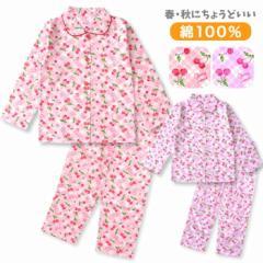 綿100% 長袖キッズパジャマ 春・秋に丁度よい厚さ ビエラ チェリーとチェックのラブリーパジャマ