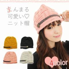 帽子 レディース ニット帽 ゆるかわ ナチュラル シンプル ボタン付き かわいい 4色 冬物 JGO UPLAGE(アプラージュ) LGA0053
