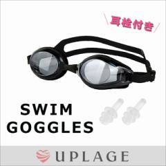 ゴーグル 水中メガネ フィットネス プール 水泳 ジム 海水浴 JGO UPLAGE(アプラージュ) MK0018