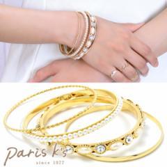 バングル パール ラインストーン ブレスレット ブレス 4本セット ゴールド