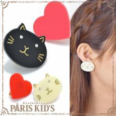 アシメ プラ キャット ハートイヤリング 痛くない ピアス 猫 ねこ ネコ にゃんこ 黒 ピンク ホワイト レッド