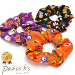 シュシュ ハロウィン モンスター 柄 かぼちゃ ネコ オバケ オレンジ パープル ブラック