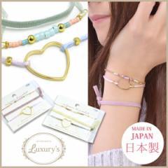 ブレスレット 日本製  ハート コード ブレス 3本セット Luxurys 細い 華奢 重ねづけ  アイボリー ピンク ブルー